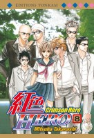 Mangas - Crimson Hero Vol.8