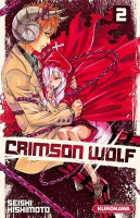 Manga - Manhwa -Crimson wolf Vol.2