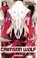 Manga - Manhwa -Crimson wolf Vol.3