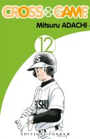 Manga - Manhwa - Cross game Vol.12