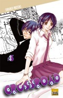 Mangas - Crossroad Vol.3