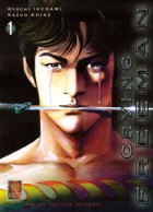 Manga - Manhwa -Crying Freeman Vol.1