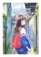 Mangas - Crystal sky of yesterday Vol.1