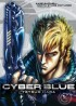 Manga - Manhwa - Cyber Blue Vol.1