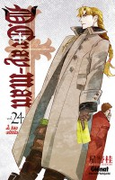 Manga - Manhwa - D.Gray-man Vol.24