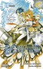Mangas - D.Gray-man - Reverse Vol.2
