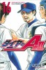 Manga - Manhwa - Daiya no Ace - Act II jp Vol.16