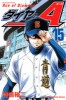 Manga - Manhwa - Daiya no Ace jp Vol.15