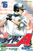 Manga - Manhwa - Daiya no Ace jp Vol.16
