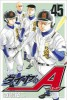 Manga - Manhwa - Daiya no Ace jp Vol.45