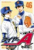 Manga - Manhwa - Daiya no Ace jp Vol.46
