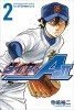Manga - Manhwa - Daiya no Ace - Act II jp Vol.2