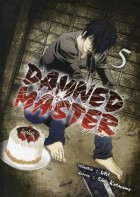 Planning des sorties Manga 2018 .damned-master-5-komikku_m