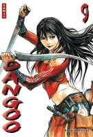Manga - Dangoo - Samji Vol.9