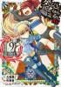 manga - Dungeon ni deai wo motomeru no ha machigatte iru darô ka jp Vol.9