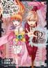 Dungeon ni deai wo motomeru no ha machigatte iru darô ka jp Vol.12