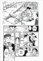 Image supplémentaire KONO SEKAI O KATASUMI NI © 2008 Fumiyo Kouno / FUTABASHA PUBLISHERS LTD