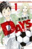 Manga - Manhwa - Days jp Vol.1