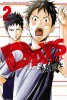 Manga - Manhwa - Days jp Vol.2