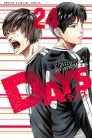 Manga - Manhwa - Days jp Vol.24