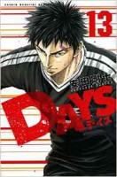Manga - Manhwa - Days jp Vol.13