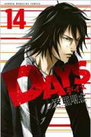 Manga - Manhwa - Days jp Vol.14