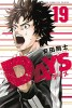 Manga - Manhwa - Days jp Vol.19