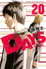 Manga - Manhwa - Days jp Vol.20
