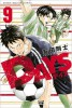 Manga - Manhwa - Days jp Vol.9