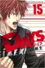Manga - Manhwa - Days jp Vol.15