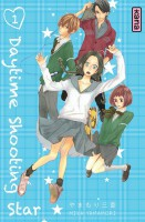 Manga - Manhwa -Daytime Shooting Star Vol.1
