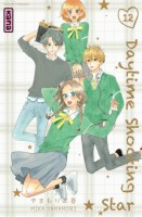 Manga - Manhwa - Daytime Shooting Star Vol.12