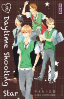 Manga - Manhwa -Daytime Shooting Star Vol.3