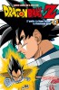 Manga - Manhwa - Dragon Ball Z - Cycle 2 Vol.2