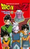 Manga - Manhwa - Dragon Ball Z - Cycle 7 Vol.2