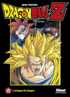 Manga - Dragon Ball Z - Les films Vol.13