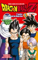 manga - Dragon Ball Z - Cycle 7 Vol.1