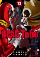 Manga - Manhwa - Dead Tube jp Vol.13