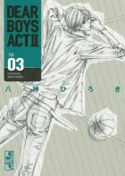 Manga - Manhwa - Dear Boys Act 2 - Bunko jp Vol.3
