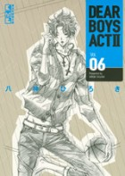 Dear Boys Act 2 - Bunko jp Vol.6