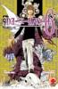 Manga - Manhwa - Death Note it Vol.6