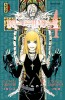 Manga - Manhwa - Death Note Vol.4