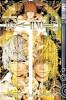 Manga - Manhwa - Death Note de Vol.10