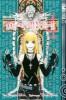 Manga - Manhwa - Death Note de Vol.4