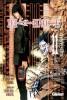 Manga - Manhwa - Death Note es Vol.11