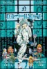 Manga - Manhwa - Death Note - France Loisirs Vol.5