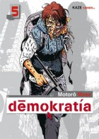 Manga - Manhwa -Demokratia Vol.5