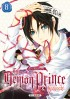 Manga - Manhwa - The demon prince and Momochi Vol.8