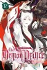 Manga - Manhwa - The demon prince and Momochi Vol.12