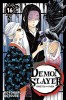 Manga - Manhwa - Demon Slayer Vol.16